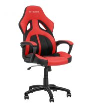 bw-gc3 gaming chair